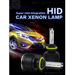 HID 3rd generation all in one H11
